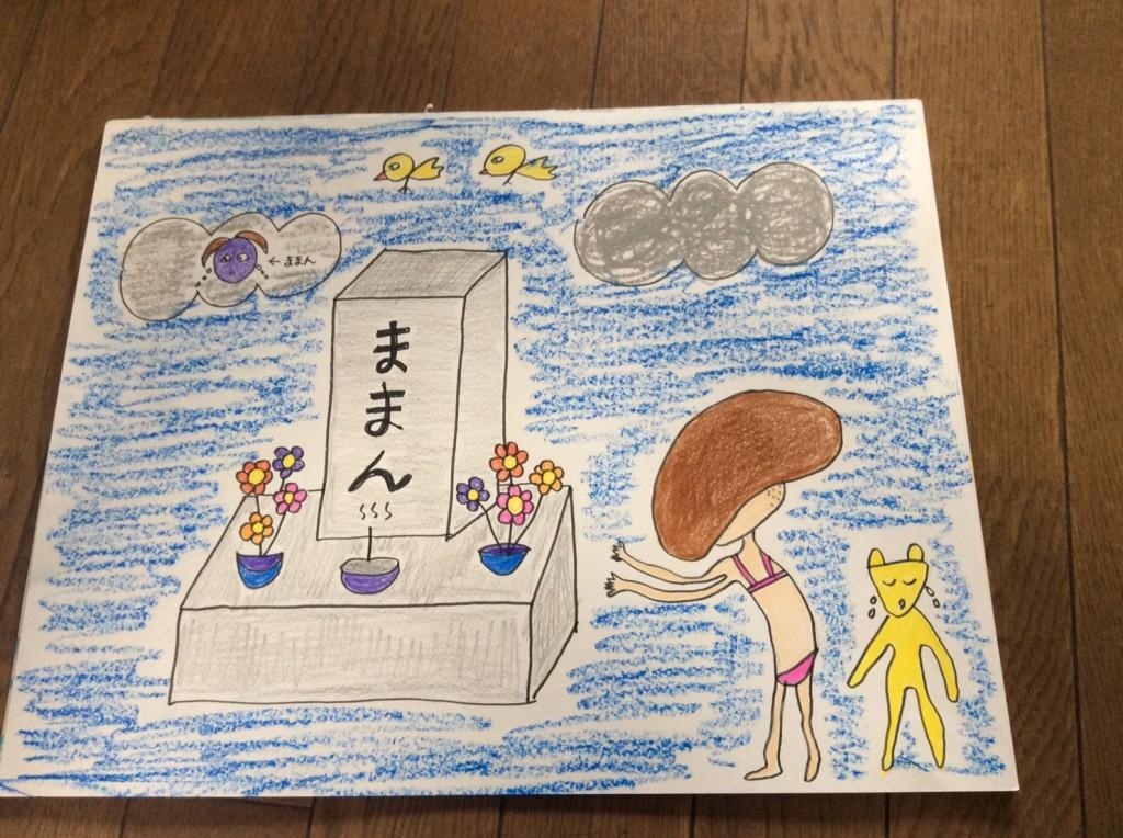 チームまるこ版 紙芝居はちかづき姫 シーン6 【初瀬 お母さんのお墓で泣く初瀬】