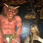 地獄体験 全興寺