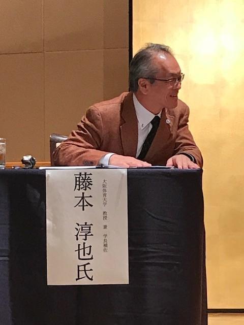 トップアスリートセミナー2017.11.27_藤本淳也教授