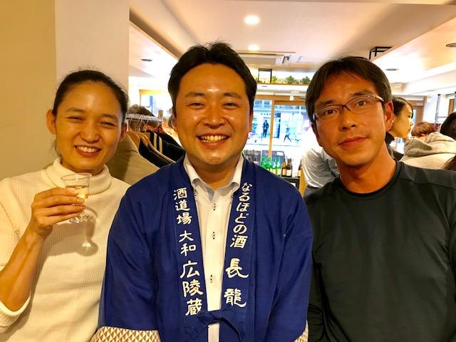 浅野日本酒店_長龍(奈良)を楽しむ会イベント 長龍さんと