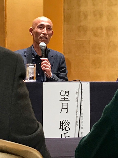 トップアスリートセミナー2017.11.27_望月 聡監督
