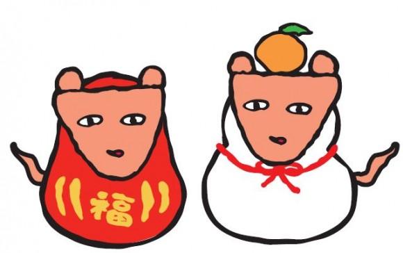 新年あけましておめでとうございます!!チームまるこNW