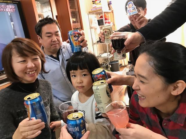 20180107チームまるこ鰻新年会+魔女っ子 東レミちゃんにカンパイの会