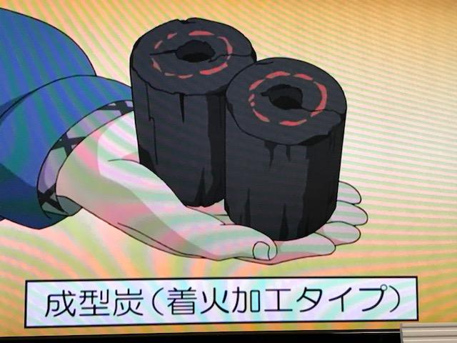 ゆるキャン△ 成型炭