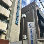 コンフェスタ2018 in 大阪