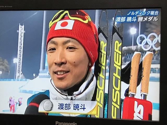 平昌冬季オリンピック 渡部暁斗選手