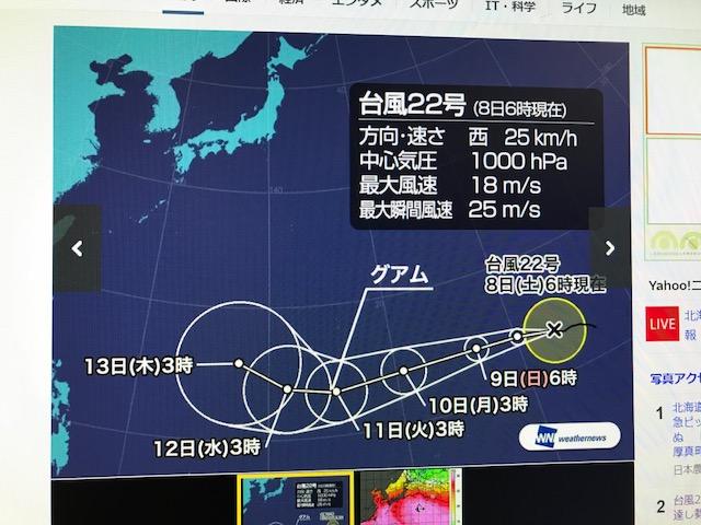 台風22号(マンクット)