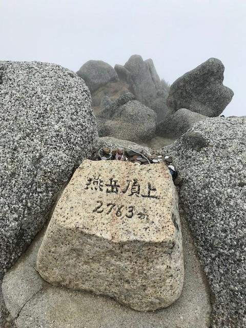 2018まるこ登山部遠征 燕岳