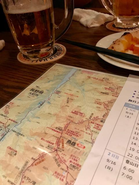 2018まるこ愉快ななかまたち山行計画 再びたてました!!
