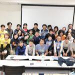 11月23日(金・祝日)どっぷり藤田和樹先生ワールド☆学びのまるこスペシャル!「最新のノルディックウォーキング事情」イベント