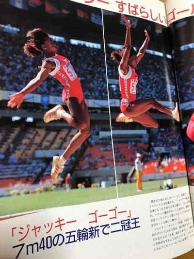 ジャッキージョイナーカーシー ソウルオリンピック