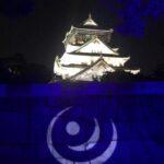 ものべーのノルディックウォーキング練習会 大阪城