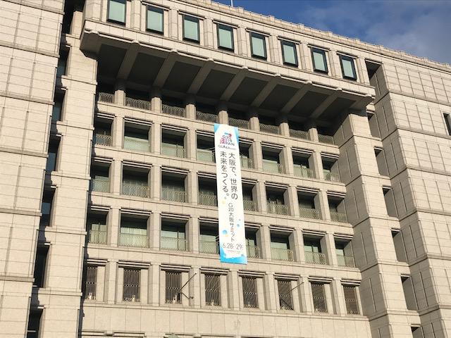 201906大阪市役所