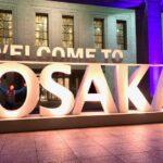 2019 大阪市役所