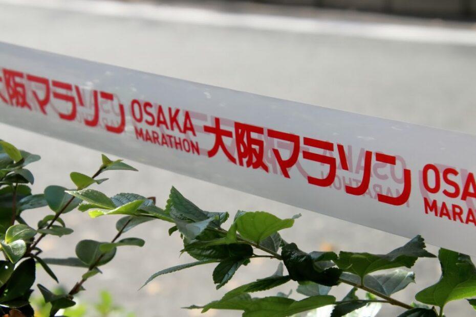 チームうんこまる 大阪マラソン2019のチャレンジレポート