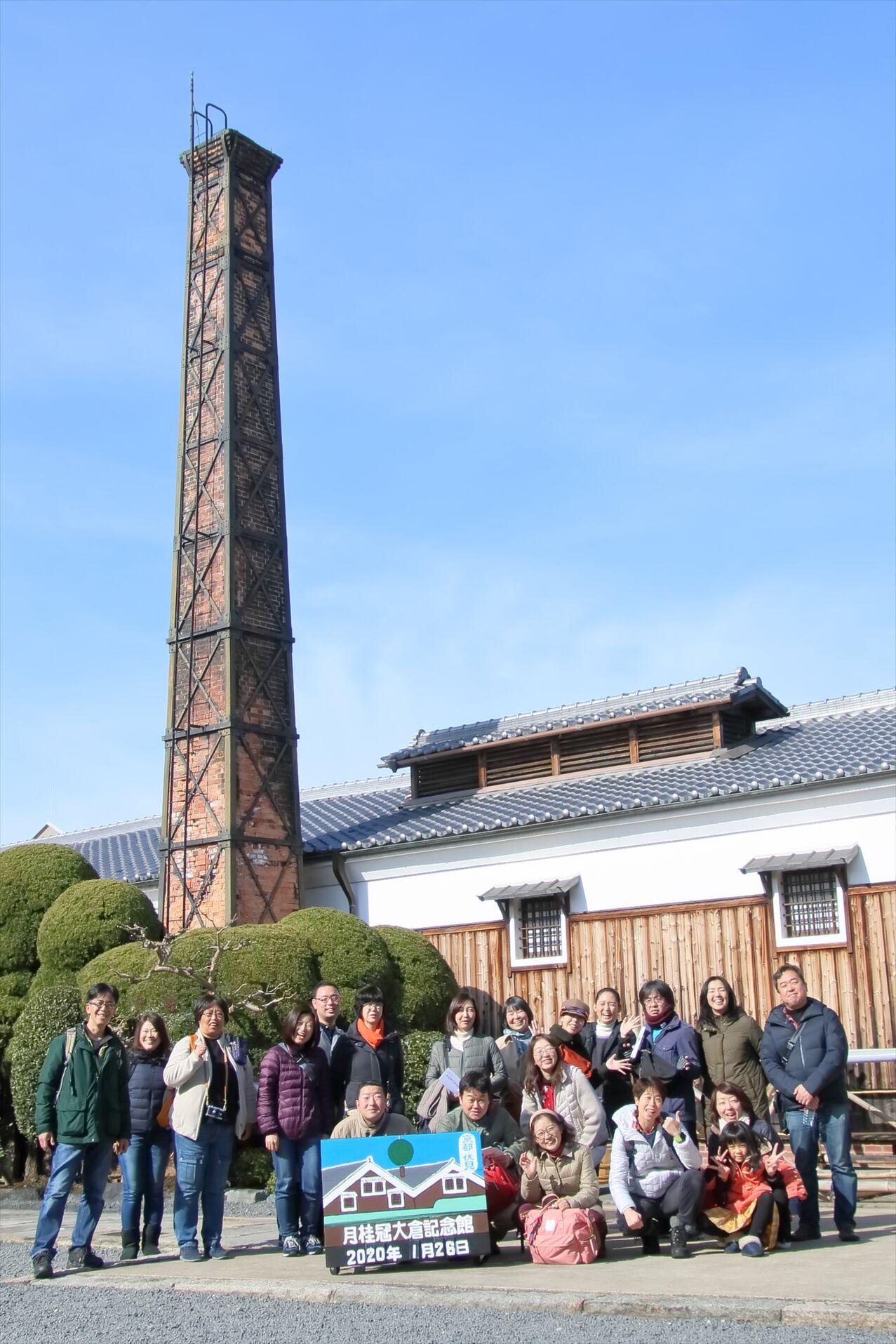 2020まるこの新春京都伏見の酒蔵巡るウォーキングイベント