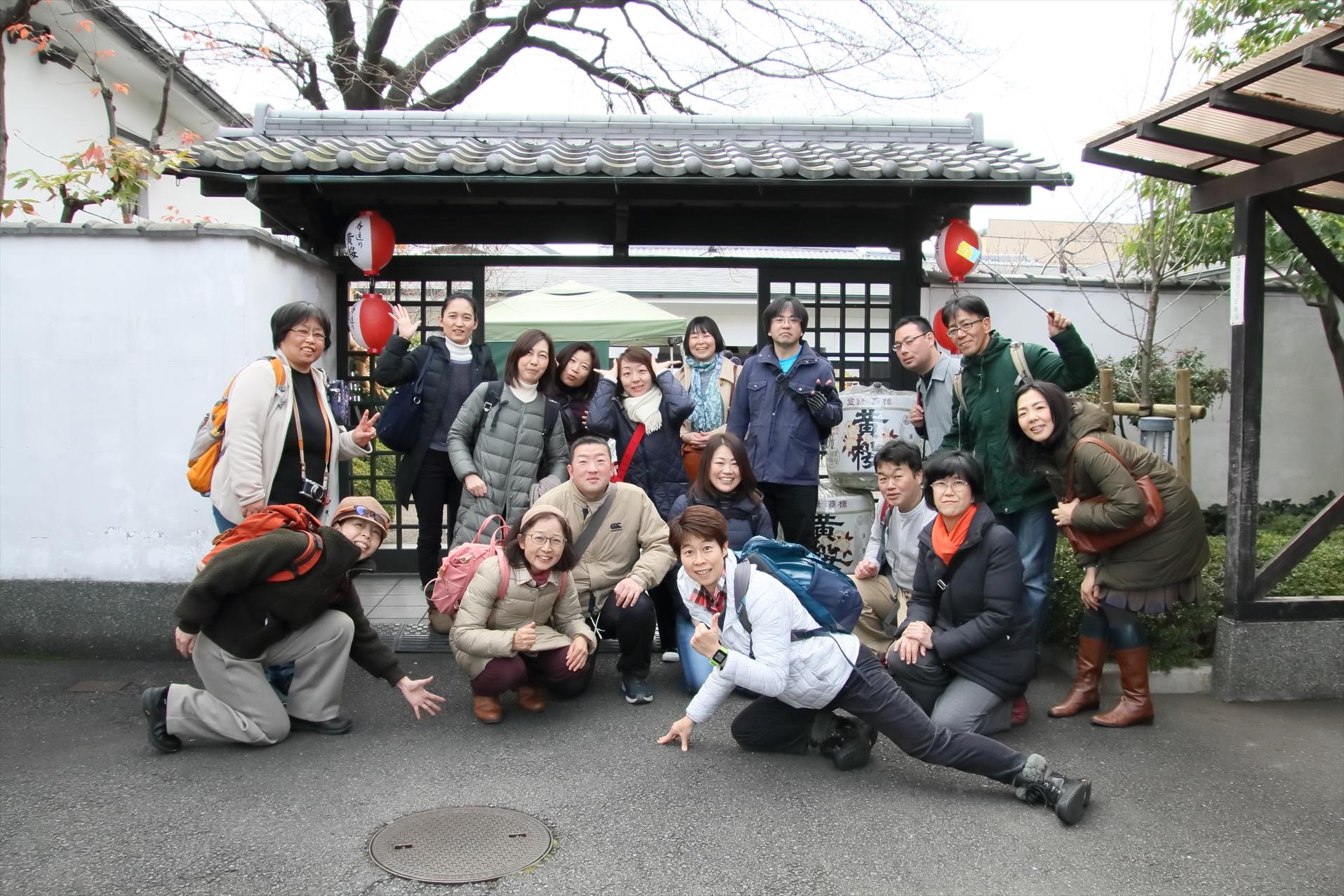 20200126新春まるこ京都伏見の酒蔵巡りウォーキングイベント