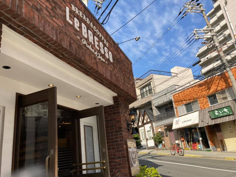 LeBRESSO(レブレッソ) | 食パン専門店×コーヒースタンドのお店