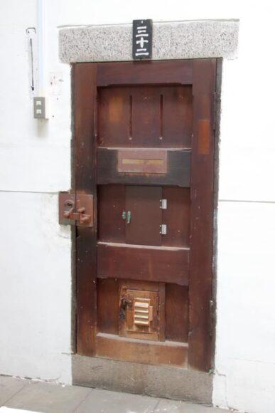 旧奈良監獄 中央監視所