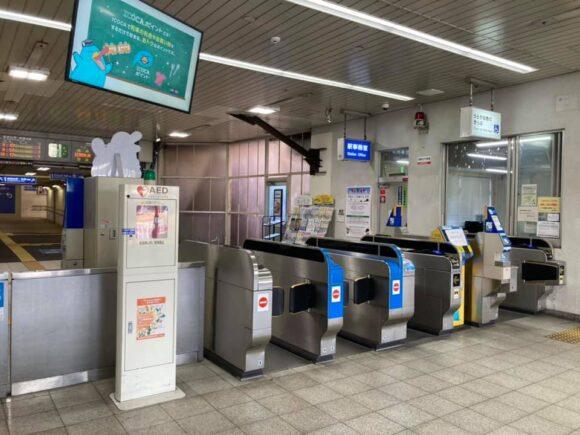 津田駅の改札