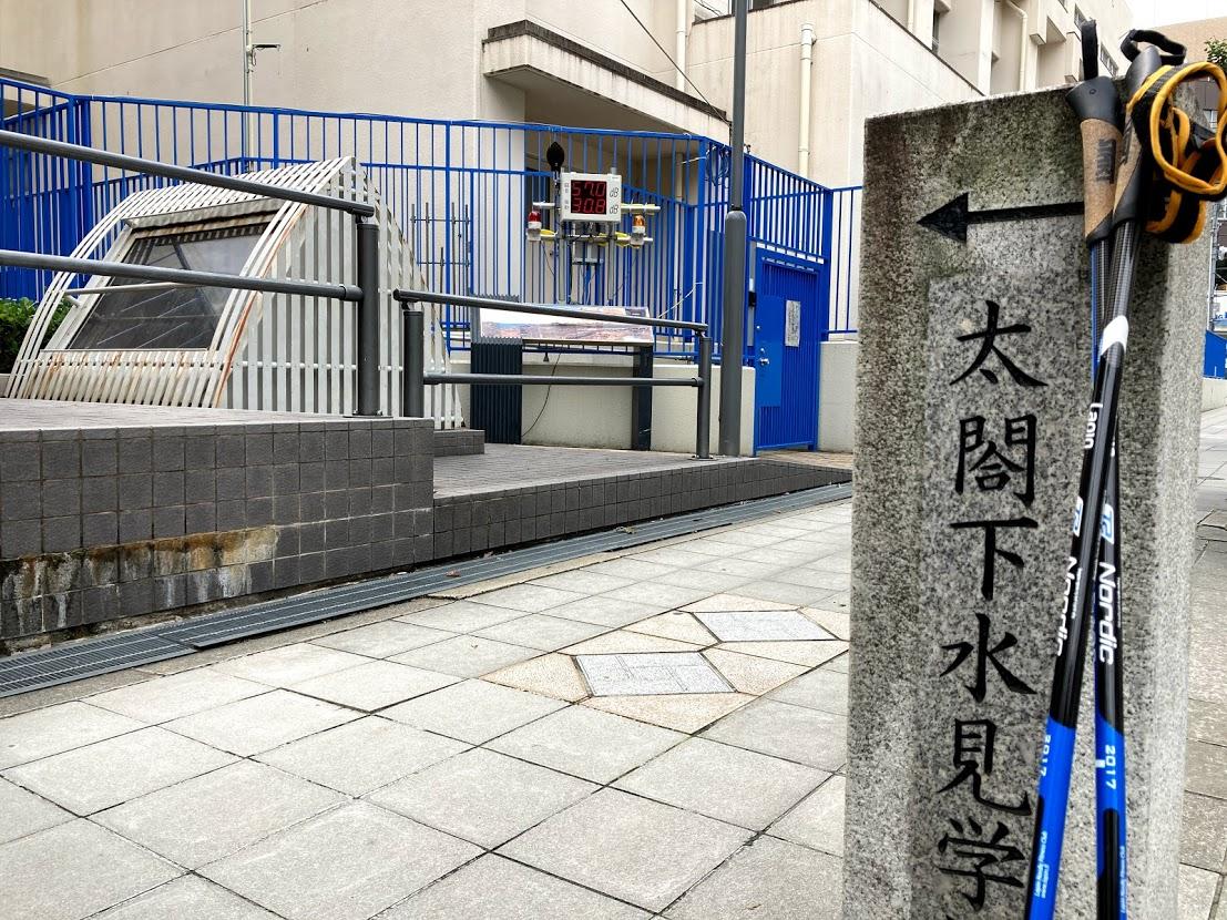 市立南大江小学校の西側 太閤下水(背割下水)