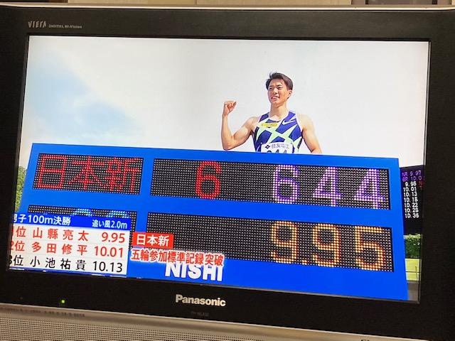 20210606 山縣選手 9'95 日本記録